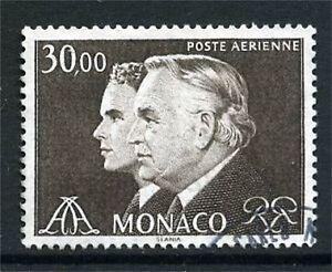 MONACO TIMBRE PA 104 OBLITERE TTB - PRINCE DE MONACO ET ALBERT II