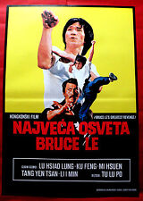BRUCE LEE'S GREATEST REVENGE 1978 WAY OF THE DRAGON II KUNG FU EXYU MOVIE POSTER