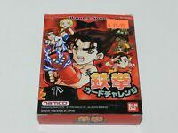 Tekken Card Challenge Bandai Wonder Swan Namco Game Complete in Box CIB Tested