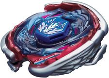 Big Bang Cosmic Pegasus F:D Metal Fury / Fight Beyblade BB105 - USA SELLER