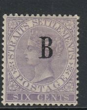 British Post Offices in Siam (Bangkok) -Sg5 - 6c lilac - mounted mint - Cat £325