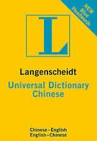 Langenscheidt Universal Dictionary Chinese (Langenscheidt Universal Dictionaries