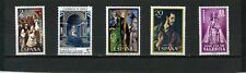 SPAIN 1973-1985 PAINTINGS SMALL COLLECTION SET OF 5 STAMPS MNH