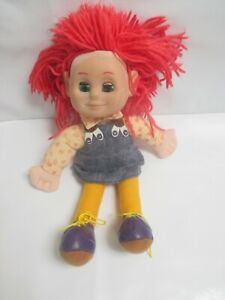 Vintage 'Tilly' 12'' plush rag doll from Tots Tv Golden Bear Products