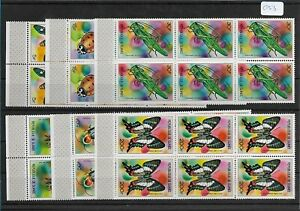 SMT, 1973, GUINEA, Insects, Mi 661/66, set of 6, in block of 6, MNH
