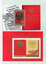 Rusia Hojitas Bloque del año 1977 (DD-90)