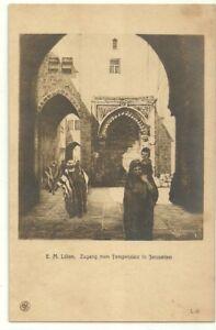Judaica Germany Old Postcard Jerusalem Entrance to Temple Mount By E.M. Lilien