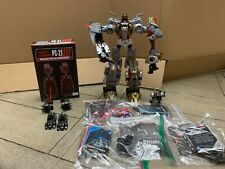 Transformers Combiner Wars Volcanicus w/PC-21 hand/foot upgrades all 6 dinobots
