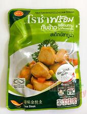 ROZA Prompt Tuna Steak Food Ready Easy Meal Vitamin B2 Instant Food 105g