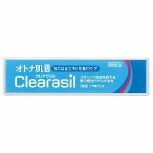 Clearasil Acne Care Gel for Adult Acne 14g