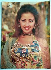 Bollywood Actor Actress Poster - Manisha Koirala - 12 inch X 16 inch