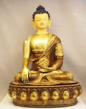 Vintage Large Tibet Gilt Gold Bronze Shakyamuni Buddha Statue On Lotus Flower