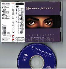 MICHAEL JACKSON In The Closet Mixes Behind Door #3 JAPAN CD ESCA5622 w/OBI FreeS