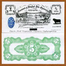 Wales, Black Sheep Bank, 5 shillings, 1971, P-NL, UNC