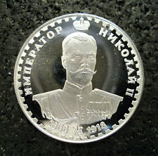 Medaille Zar Nikolaus II. 1868-1918 Russland Russia PP Feinsilber 15g (ut20n725)