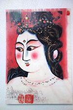 Carte Postale JAPON grand artiste MUNAKATA SHIKO 1974 NEUF