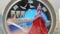 TOKYO 1 oz Japanese 47 Prefectures SILVER 1000 Yen Color PROOF COIN from Japan