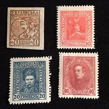 1918-1920 Ukraine Postage Stamps, Unused, Lot of 4