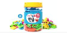 Korean Alphabet Magnetic Letters, Learning Korean, Education (96 pcs)