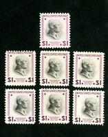 US Stamps # 832 F-VF Lot of 7 vignette shifts OG LH + NH