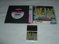 JAPAN IMPORT PC ENGINE HU CARD GAME NAZO NO MASQUERADE VOL 9 COMPLETE HE SYSTEM