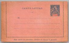 GP GOLDPATH: FRENCH COLONY MADAGASCAR POSTAL CARD MINT _CV783_P14