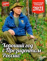 2021 Wladimir Putin Kalender – «Ein gutes Jahr mit dem Russischen Präsidenten!»