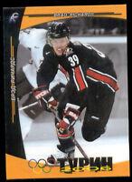 2005 Brad Richards Turin Olympics  Card 500 Made Rare