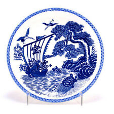 """Japanese 12.5"""" Decorative Dinner Serving Plate Turtle Money Boat Business Gift"""