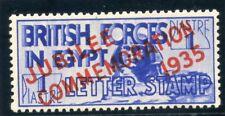 L'Égypte forces 1935 KGV Silver Jubilee 1p Ultramarine MLH. SG A10 var.