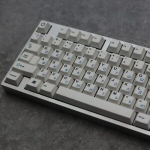Blue Russian PBT Minimalist White Dye Subbed Key Caps For MX Switch Mechanical