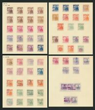 More details for honduras stamps 1898-1902 train upu sets, wove & laid inc mint w red sun o/p