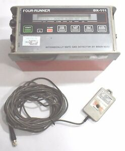 Riken Keiki GX-111EX four gas runner composite gas detector monitor (2)