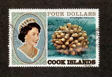 Cook Islands--#584 Used--1982 Hood Coral