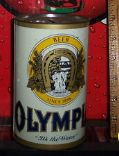 OLYMPIA 32 OUNCE  STEEL CAN COIN BANK W PRY OFF BOTTOM HAS DENT