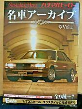F-toys 1/72 Nostalgic Hero Vol.1 , Toyota Soarer 2800 GT (Z10-198) #1A