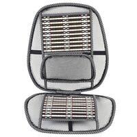 Summer Cooling Lumbar Universal Massage Cushion Breathable Cushion Car Wire  4R7