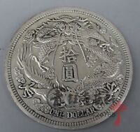 Collection chinese  Folk old silver Big Coin