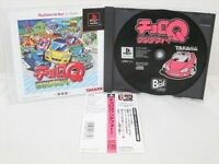 PS1 CHORO Q WONDERFUL The BEST with SPINE CARD * Playstation Japan Video Game p1