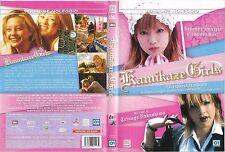 KAMIKAZE GIRLS (2004) dvd ex noleggio