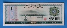 PR China 1979 Bank of China 1 Yuan Foreign Exchange Certificate AF668485 XF/UNC