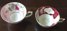 Decorative Japanese Teacup Lot (2 Each) Made In Japan