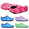 Men Women Aqua Beach Water Reef Shoes Diving Sport Scuba Socks Camouflage Shoes