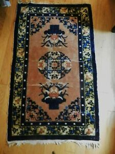 Handwoven Art Deco Pure Silk Chinese Rug 2 1/4 Ft x 3 Ft-Blue/Tan Urns Flowers