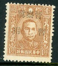 North China Liberated 1945 Chun-Cha-Ki on Unissued Sys of Mengkiang Mint J140 ��