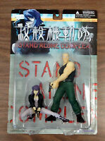 Ghost in the Shell Stand Alone Complex Anime Figures Yamato Sealed In Box