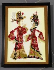 Shanxi Provine leather Shadow Play Scuptures Couple In Chinese Costum.