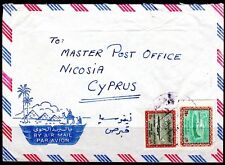 SAUDI ARABIA PALESTINE 1970 JEDDAH TO WEST BANK VIA CYPRUS ON ILLUSTRATED COVER