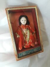 "Antique Gofun Doll  Japanese 5"" Tall  Rare Doll"