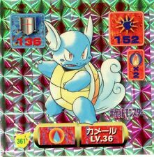POKEMON STICKER CARD JAPANESE 50X50 1997 HOLO N° 361 Carabaffe Wartortle